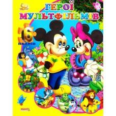 Книга-пазл Герої мультфільмів