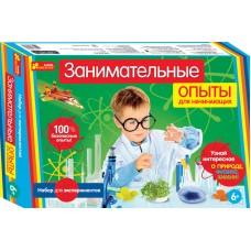 Набір для експериментів Цікаві досліди для початківців