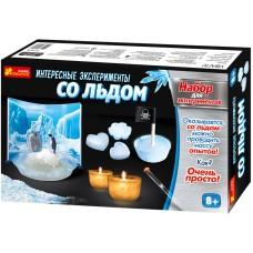 Цікаві експерименти з льодом