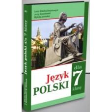 Польська мова 7 клас (3-й рік навчання) Л.В.Біленька-Свистович, Є.Ковалевський, М.О.Ярмолюк