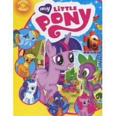 Книга-пазл Мій маленький поні