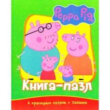 Книга пазл Свинка Пеппа
