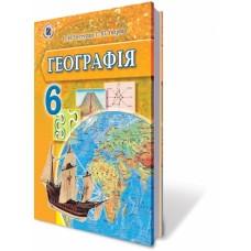 Географія, 6 кл., Підручник Пестушко