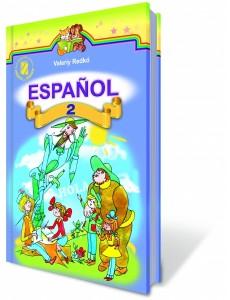 Іспанська мова, 2 кл., Редько В Підручник