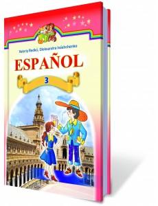 Іспанська мова, 3 кл. Редько Підручник