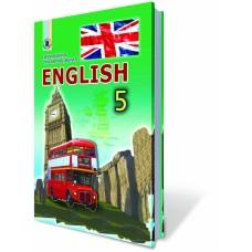 Англійська мова, 5 кл. Підручник (для спец. шкіл) Калініна