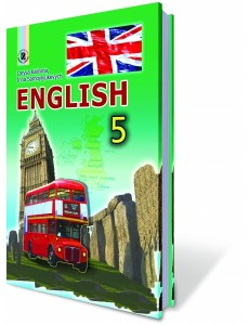 Англійська мова, 5 кл. Підручник (для спец. шкіл)
