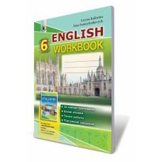 Англійська мова, 6 кл. Калінінв Робочий зошит (для спец. шкіл)