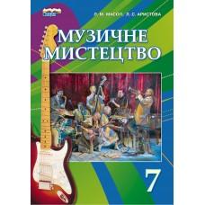 Музичне мистецтво 7 кл. Масол Л.М. Підручник