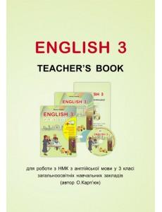 Англійська мова 3 кл. Книга для вчителя