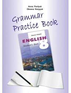 Англійська мова 8 кл. Робочий зошит з граматики