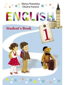 Англійська мова 1 кл. Поглиблене вивчення. Підручник