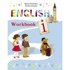 Англійська мова 1 кл. Поглиблене вивчення. Робочий зошит