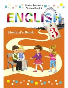 Англійська мова 3 кл. Поглиблене вивчення. Підручник
