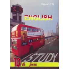 Англійська мова 10 кл. Поглиблене вивчення. Підручник