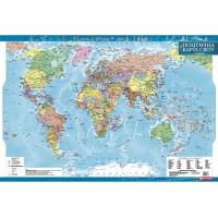 Політична карта світу ламінована 1:35 000 000