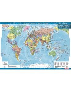 Політична карта світу ламінована на планках 1:35 000 000