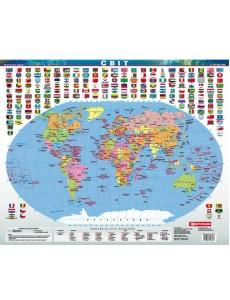Політична карта світу ламінована 1:70 000 000