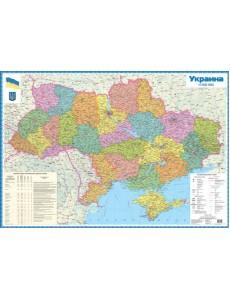 Україна. Політико-адміністративна карта 1:1 500 000