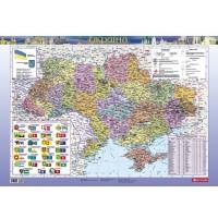 Україна. Політико-адміністративна карта ламінована 1:2 500 000