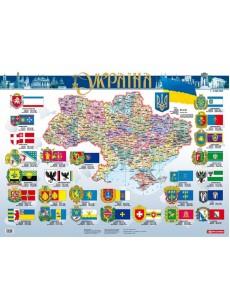 Україна. Політико-адміністративна картон 1:3 000 000