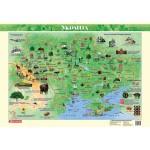 Україна. Ілюстрована карта для дітей ламінована