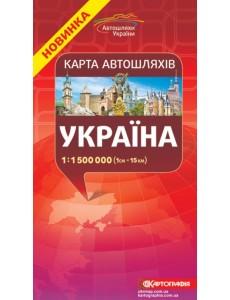 Карта автошляхів. Україна 1:1 500 000