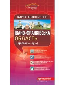 Карта автошляхів. Івано-Франківська область 1:250 000