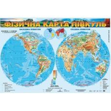 Фізична карта півкуль. Для початкової школи на планках 1:23 000 000