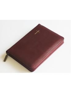 Біблія 10457_10