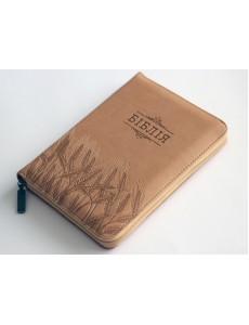 Біблія 10457_11
