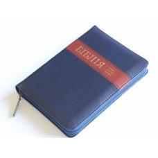 Біблія 10457_14