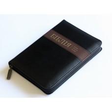 Біблія 10457_15