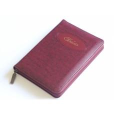 Біблія 10457_17