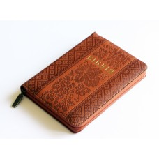 Біблія 10457_18
