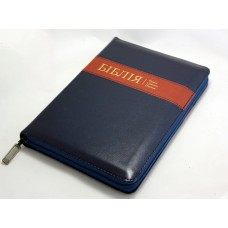 Біблія 10554_3