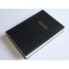 Біблія 10721_1