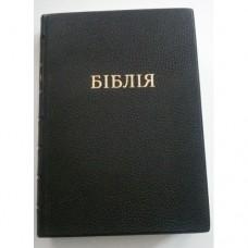 Біблія 10723