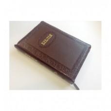 Біблія 10757