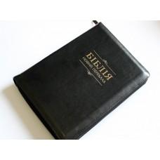 Біблія 10764