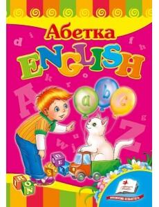Абетка. English