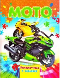 Книжка-пазл Мото