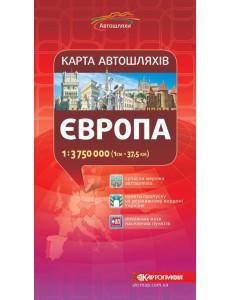 Карта автошляхів. Європа м-б 1:3 750 000