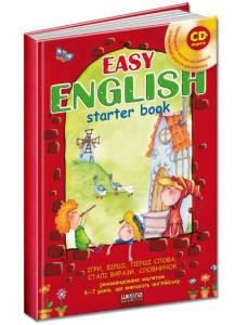 EASY ENGLISH + CD-диск. Посібник для малят 4-7 р для вивчення англійської.