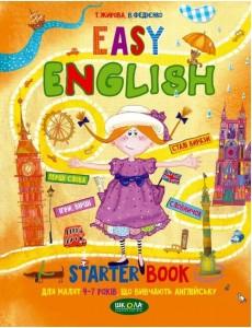 EASY ENGLISH. Посібник для малят 4-7 років, що вивчають англійську.