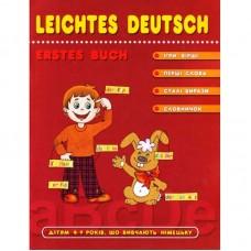 Leichtes Deutsсh. Посібник для малят 4-7 років, що вивчають німецьку.