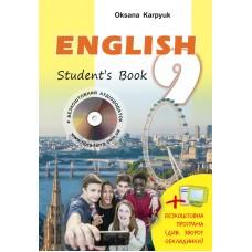 Англійська мова. 9 клас. Підручник  Карпюк О