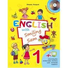 Англійська мова 1 клас Карп'юк English with Smiling Sam О. Д. Підручник