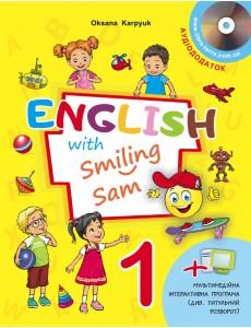Англійська мова 1 клас English with Smiling Sam Карп'юк О. Д. Підручник