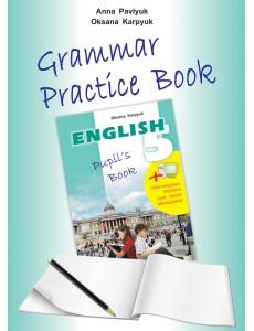 Англійська мова 5 кл. Робочий зошит з граматики